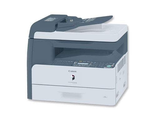 canon ir 1025 best cheap copier